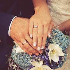 Wedding photographer Mandy Sattler (sattler). Photo of 05.02.2017