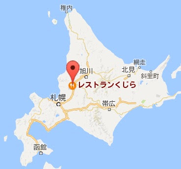 地図:レストランくじら