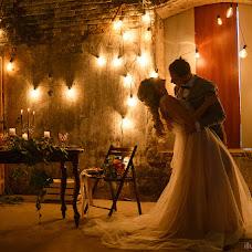 Wedding photographer Nadezhda Aleksandrova (illustrissima). Photo of 23.05.2017