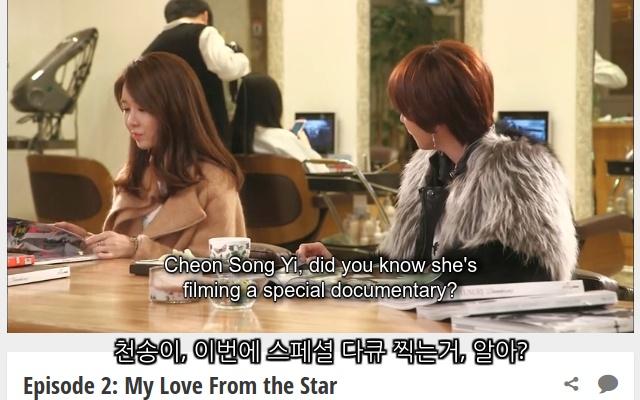 MoST Subtitles