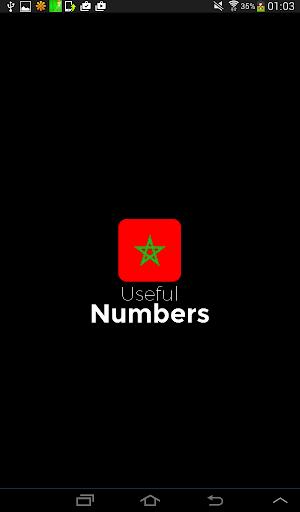 Morocco Useful Phones Numbers