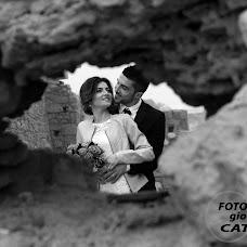 Wedding photographer Giovanni Cataldi (cataldi). Photo of 23.03.2016