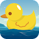 Shooting Gallery: Rubber Ducky (game)