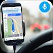 GPS 音声 ナビゲーション ルート ファインダ- スピードメーター