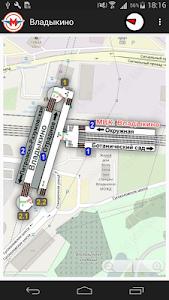 Метро и МЦК - Схемы станций screenshot 1