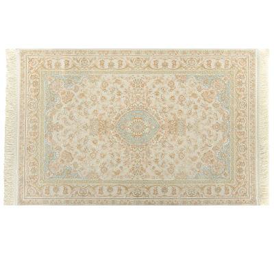 Ковёр Ковровые Галереи Исфахан 150х100 см