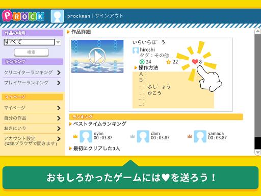 PROCK Player 1.0.0 Windows u7528 8