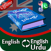 English  to English and Urdu Dictionary Offline