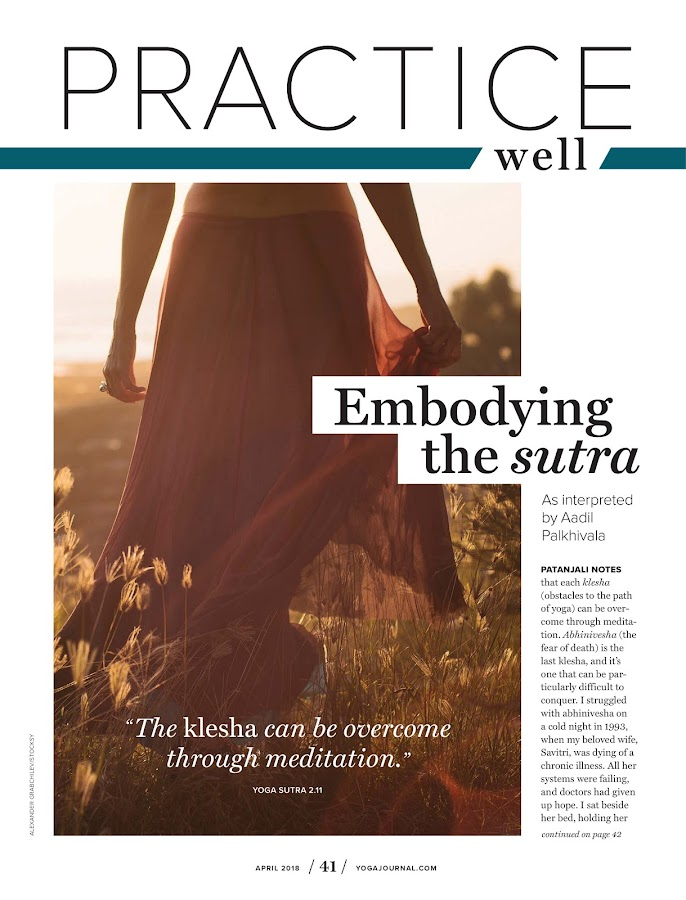 Yoga Journal- screenshot