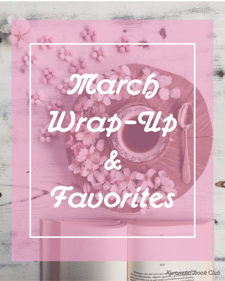 March Wrap-Up & Favorites