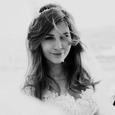 Wedding photographer Sofya Denisyuk (ChiliStudio). Photo of 11.04.2018