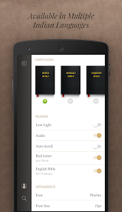 MyBible app- screenshot thumbnail