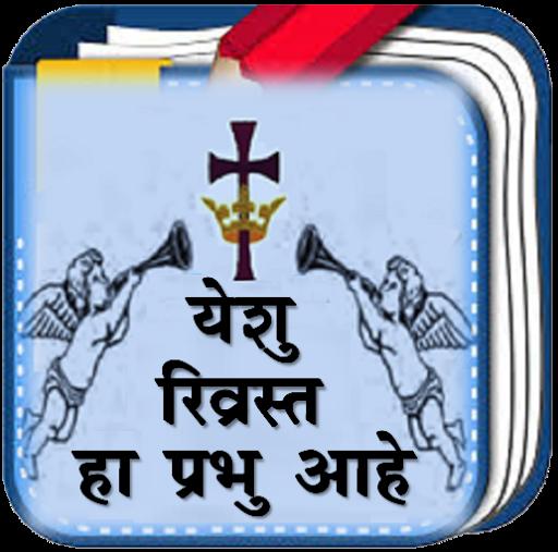 Jcilm Booklet - Marathi