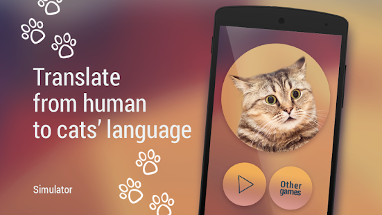 Translator for cats Simulator- screenshot thumbnail