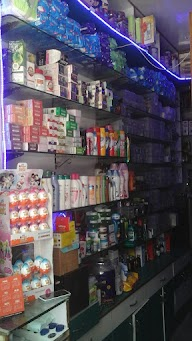 Amrutha Medical & General Stores photo 1