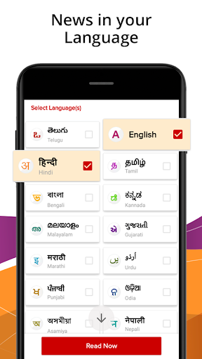 India News,Latest News App,Top Live News Headlines 4.2.0.5 screenshots 1