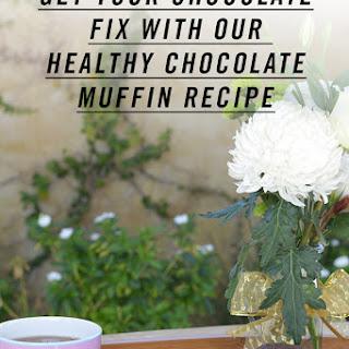 Kidney Bean Muffins Recipes