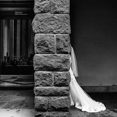 Fotografo di matrimoni Maria Martus (martus). Foto del 29.06.2016