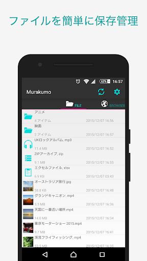 Murakumo - 動画ダウンローダー