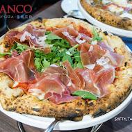 BANCO pizza 窯烤披薩