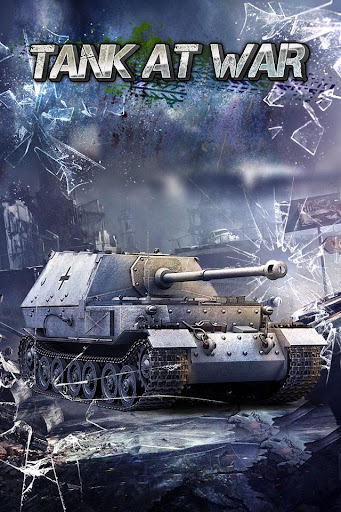 鋼鐵帝國 - War of Tanks -
