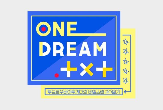 one dreamtxt