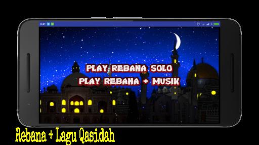 Rebana + Lagu Qasidah cheat screenshots 1