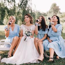 Wedding photographer Evgeniy Karimov (p4photo). Photo of 19.12.2018