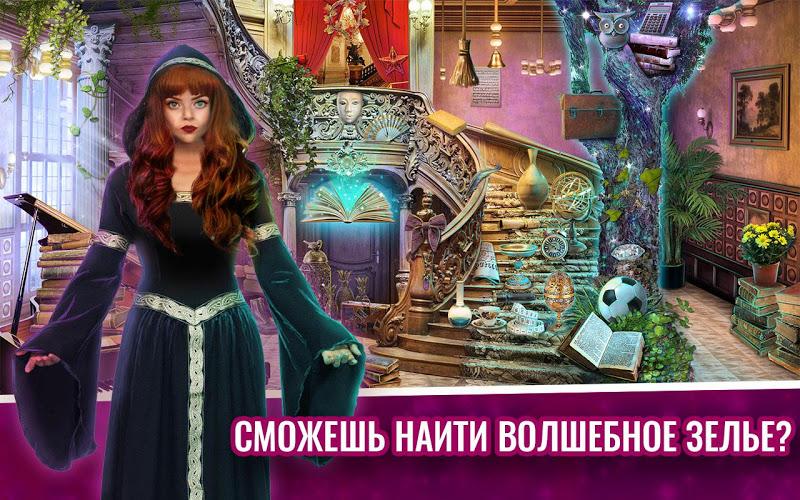 Школы магии игры где находится школа магии в россии