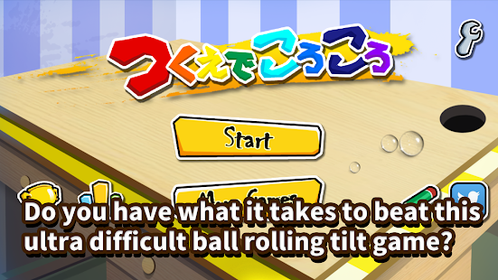 TSUKUKORO – Tilt n Roll- screenshot thumbnail