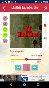 Maithili Superhit Mix - náhled