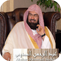 Sheikh Sudais Dua mp3 icon