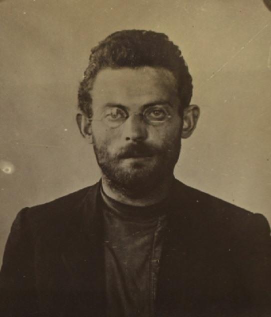 Юхим Ярчук
