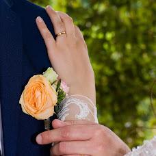 Wedding photographer Julie Soyer (Soyer). Photo of 14.04.2019