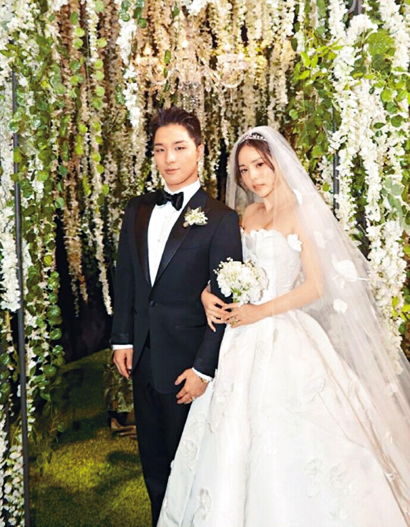 Taeyang_MinHyoRin_Wedding