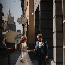 Bryllupsfotograf Artem Bogdanov (artbog). Bilde av 21.08.2018