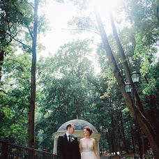 Wedding photographer Kristina Prokhorova (kristi71). Photo of 17.08.2018