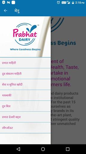 Prabhat Dairy ss3