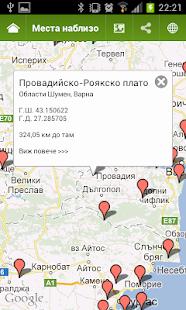 Екранна снимка