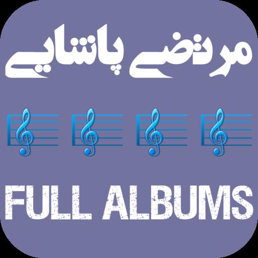 Morteza Pashaei Full Albums