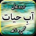 Aab e Hayat by Umera Ahmed - Urdu Novel icon