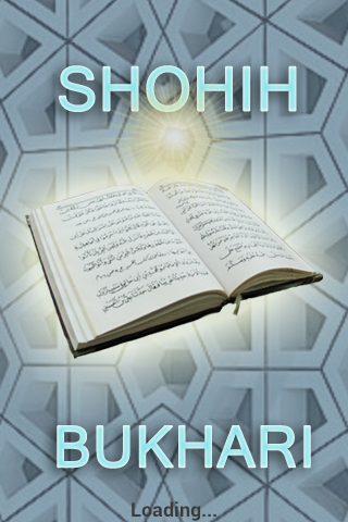 Shahih Bukhari Arab Indonesia