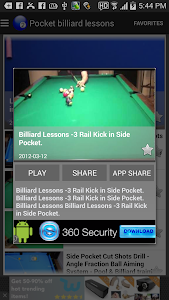 Billiard Master - Video Lesson screenshot 3