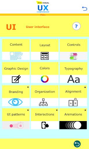 Quick Visual UX Design Full  screenshots 3