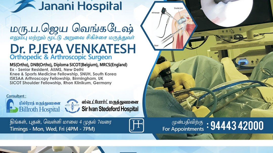 Janani Hospital - Dr  Jeya venkatesh, Orthopedic Surgeon