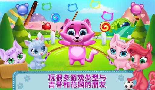 免費下載休閒APP|嬰兒護理小貓和沙龍 app開箱文|APP開箱王