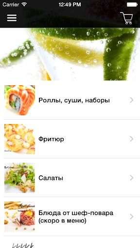 Roll-fresh Хабаровск