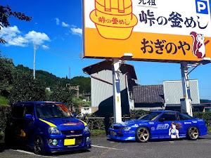 プレオ RS-Limited  TA-RA1      14年式のカスタム事例画像 NAZOOさんの2020年08月13日09:23の投稿