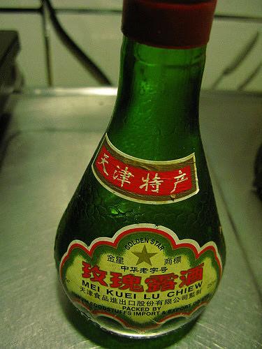 Drunken Crab with Chinese Rose Essence Wine 玫瑰露醉蟹 ...