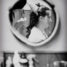 Wedding photographer Anett Bakos (Anettphoto). Photo of 11.07.2017